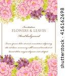 vintage delicate invitation... | Shutterstock .eps vector #416162698