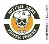 army logo template  | Shutterstock .eps vector #416174044