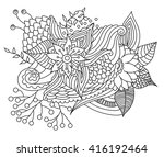 vector abstract hand drawn... | Shutterstock .eps vector #416192464