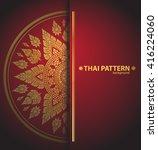 thai art outline vector | Shutterstock .eps vector #416224060