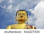 shakyamuni buddha  gautama ...   Shutterstock . vector #416227333