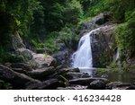 crystal cascades  near cairns  ... | Shutterstock . vector #416234428