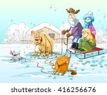 favorite pets the family and...   Shutterstock . vector #416256676