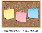 cork board vector  | Shutterstock .eps vector #416275660