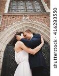 gorgeous wedding couple  bride  ... | Shutterstock . vector #416283550