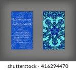 set of business card  flyer... | Shutterstock .eps vector #416294470
