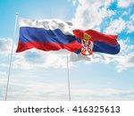 3d illustration of russia  ... | Shutterstock . vector #416325613