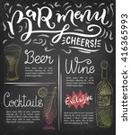 design of bar menu. modern... | Shutterstock .eps vector #416365993