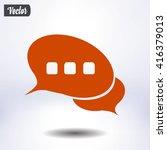 icon of dialog  vector...