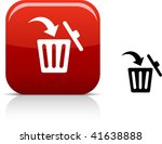 delete beautiful icon. vector ... | Shutterstock .eps vector #41638888