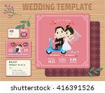 set of wedding invitations... | Shutterstock .eps vector #416391526