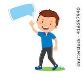 man gesturing. sport teacher.... | Shutterstock .eps vector #416397940