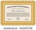 certificate template eps10 jpg... | Shutterstock .eps vector #416452768