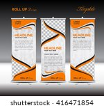 orange roll up banner template... | Shutterstock .eps vector #416471854