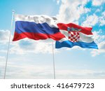 3d illustration of russia  ... | Shutterstock . vector #416479723