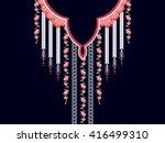 geometric ethnic oriental...   Shutterstock .eps vector #416499310