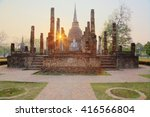 Sunset Scenery Of Wat Sa Si In...