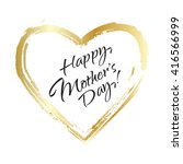 Happy Mother\'s Day Calligraphy...