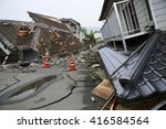 collapsed buildings | Shutterstock . vector #416584564
