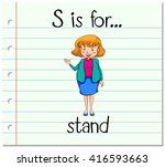 flashcard letter s is for stand ... | Shutterstock .eps vector #416593663