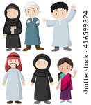 muslim man and woman with happy ... | Shutterstock .eps vector #416599324
