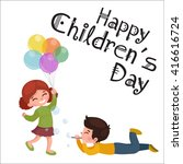 cute happy childrens day have... | Shutterstock .eps vector #416616724