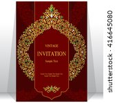 wedding invitation or card with ... | Shutterstock .eps vector #416645080