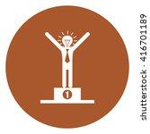 brown simple circle winner...   Shutterstock . vector #416701189