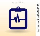 recipe vector illustration | Shutterstock .eps vector #416709550