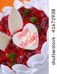 sweet cake on background ...   Shutterstock . vector #41672938