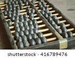 wooden abacus | Shutterstock . vector #416789476