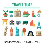travel time items collection of ... | Shutterstock .eps vector #416836243