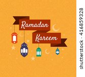 Ramadan Lamp Set  Ramadan Lamp...