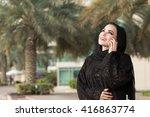 girl in hijab   Shutterstock . vector #416863774