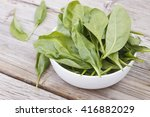 spinach. spinach leaves in a... | Shutterstock . vector #416882029