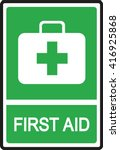first aid sign vector | Shutterstock .eps vector #416925868