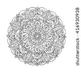 mandala ornament  hand made... | Shutterstock .eps vector #416930938