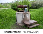 old well with water in the... | Shutterstock . vector #416962054