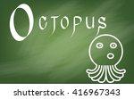 illustration of alphabet   the...   Shutterstock . vector #416967343