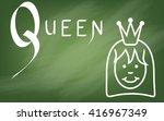 illustration of alphabet   the...   Shutterstock . vector #416967349