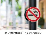 No Smoking Sign With Green...