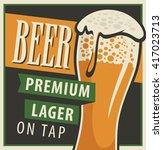 glass of beer with foam in... | Shutterstock .eps vector #417023713