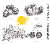 series   vector fruit ... | Shutterstock .eps vector #417078460