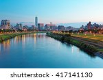 Night View Of Taipei City By...