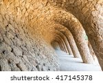 Wave Archway  Park Guell ...