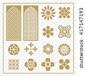 arabic ornament icon  vector set | Shutterstock .eps vector #417147193