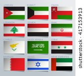 Asia Flag Ribbon Set   Vector...