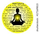 meditating woman. anahata... | Shutterstock .eps vector #417169813