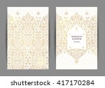 ornate vintage cards. outline... | Shutterstock .eps vector #417170284