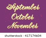 handwritten names of months ...   Shutterstock .eps vector #417174604